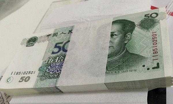 如此罕见的五十元纸币,一刀价值50000元了,你家有吗?