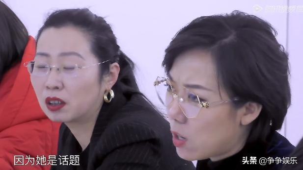 杨天真遇到郑现实_张雨绮遇到事业瓶颈期,杨天真暗示:她情商不够,不能陪