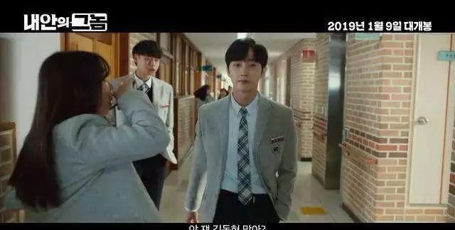 《我身体里的那个家伙》韩国高分喜剧电影,对不起我爱