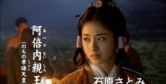 德仁成为新天皇,膝下仅有一个女儿,爱子内亲王会是女天皇吗?