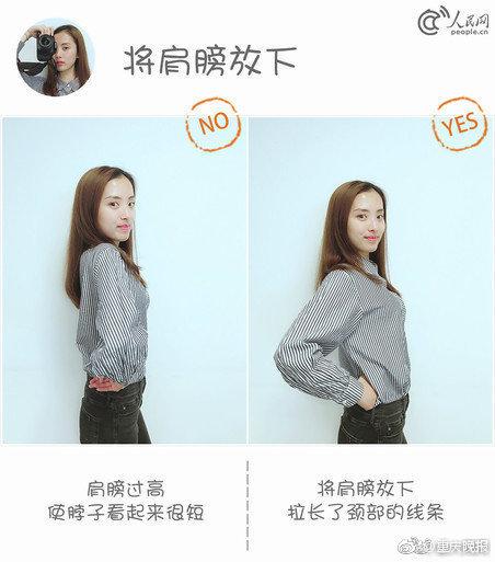 重庆华熙国际频道 风云篮球