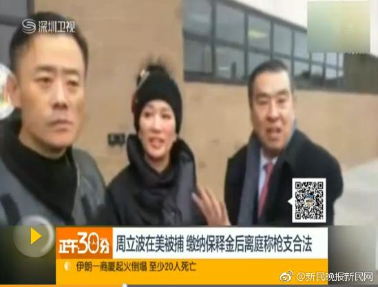 库克:降价减税之后,iPhone在中国销售开始复苏