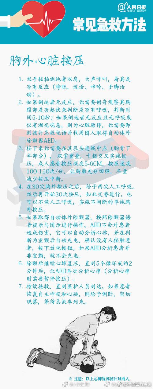 5g影视讯在线5g探花_5g影视年龄确认天天_5g影视年龄18海外芒果