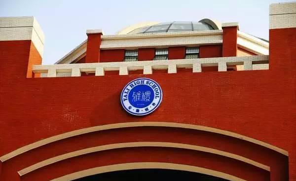 """湖南省""""最牛的""""4所超级中学,被称为四朵金花,升学率极高!"""
