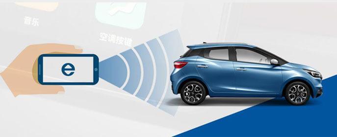 补贴后6.68万元起售 江铃易至EV3 一辆颜值与能力并存的车