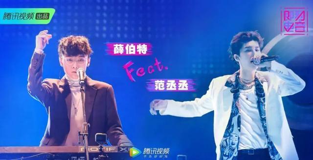 """《即刻电音》范丞丞助阵尚雯婕,与陪他成长的张艺兴""""为敌""""?"""