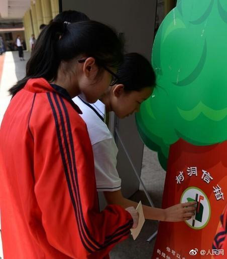【凯尔特人比分】女子拒查票气哭乘务员:双方和解 武汉铁路局回应