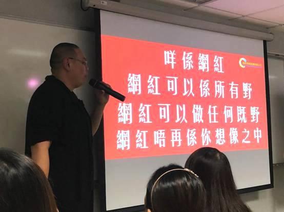臻升传媒集团教育机构,臻学堂为香港品牌打入中国网红营销新时代