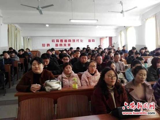 六安市轻工中学邀请江苏师范大学程从柱教授来校作教育专题报告