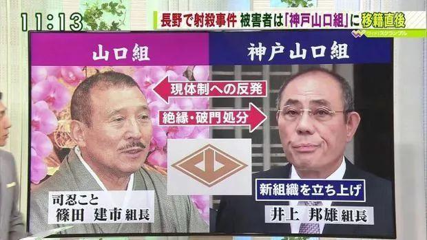 """日本黑帮疑在社交软件上卖表情包 他们何以""""沦落""""至此?"""