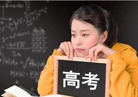 武书连版2019大学排行榜,浙大第2,武大第5,网友:野榜