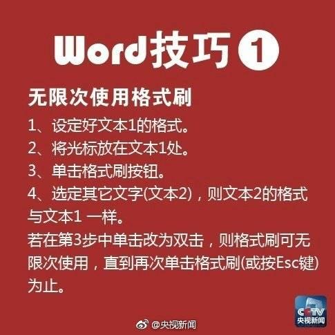 奋斗吧!青春_随州阎时网络科技有限公司