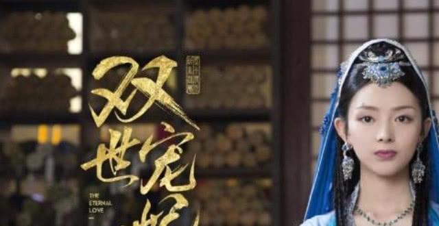 《双世宠妃2》蓝夜汐不单纯?流觞一眼认出,撕下面具求相认!