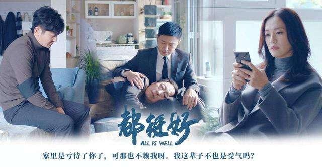 中国式愚孝,往往是无数中国家庭痛苦的根源