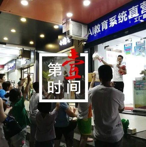 """免费赠平板电脑?小心落入桂林这些店铺的""""陷阱"""""""