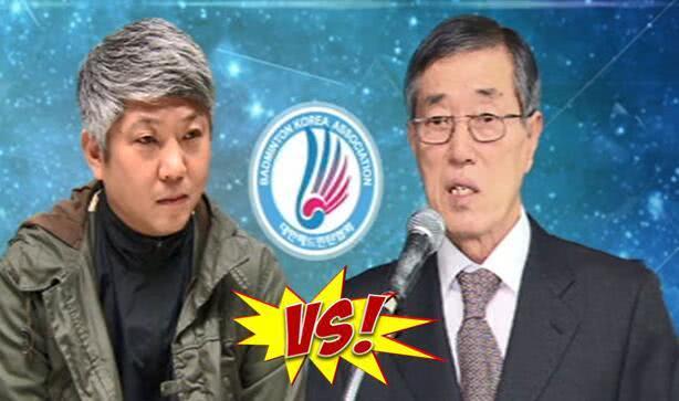 韩国羽毛球内讧继续再出黑料 羽协高管被曝挥霍+推卸责任