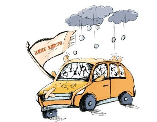 车损险赔玻璃破碎吗 玻璃和倒车镜破碎车损险赔偿吗