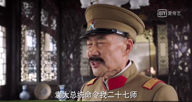 张作霖从不克扣官兵军饷,他用啥办法