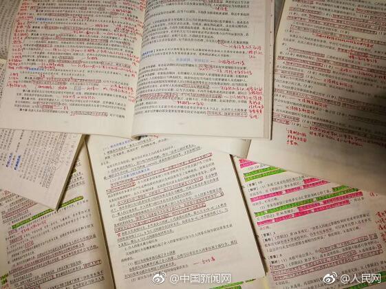 仲为国:从马云回应996看企业发展挑战