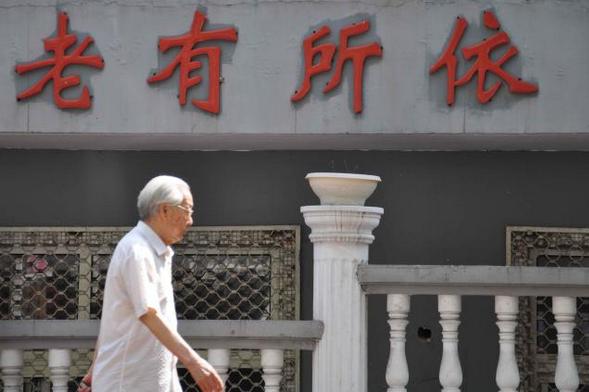 养老业潜规则:入住须交高额押金 民办的用来投资