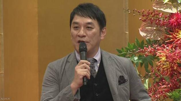 日演员泷正则食用可卡因被逮捕 承认违法罪行