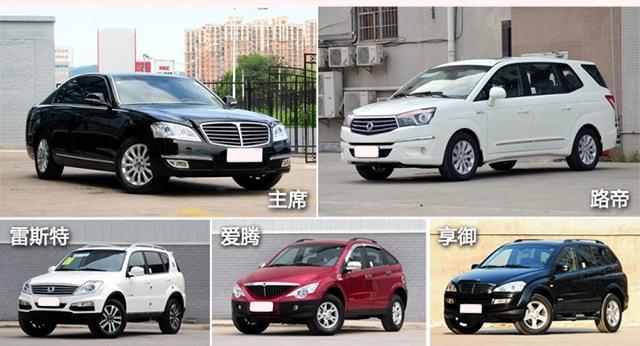 日系紧凑型SUV劲敌?全新双龙柯兰多官图发布!