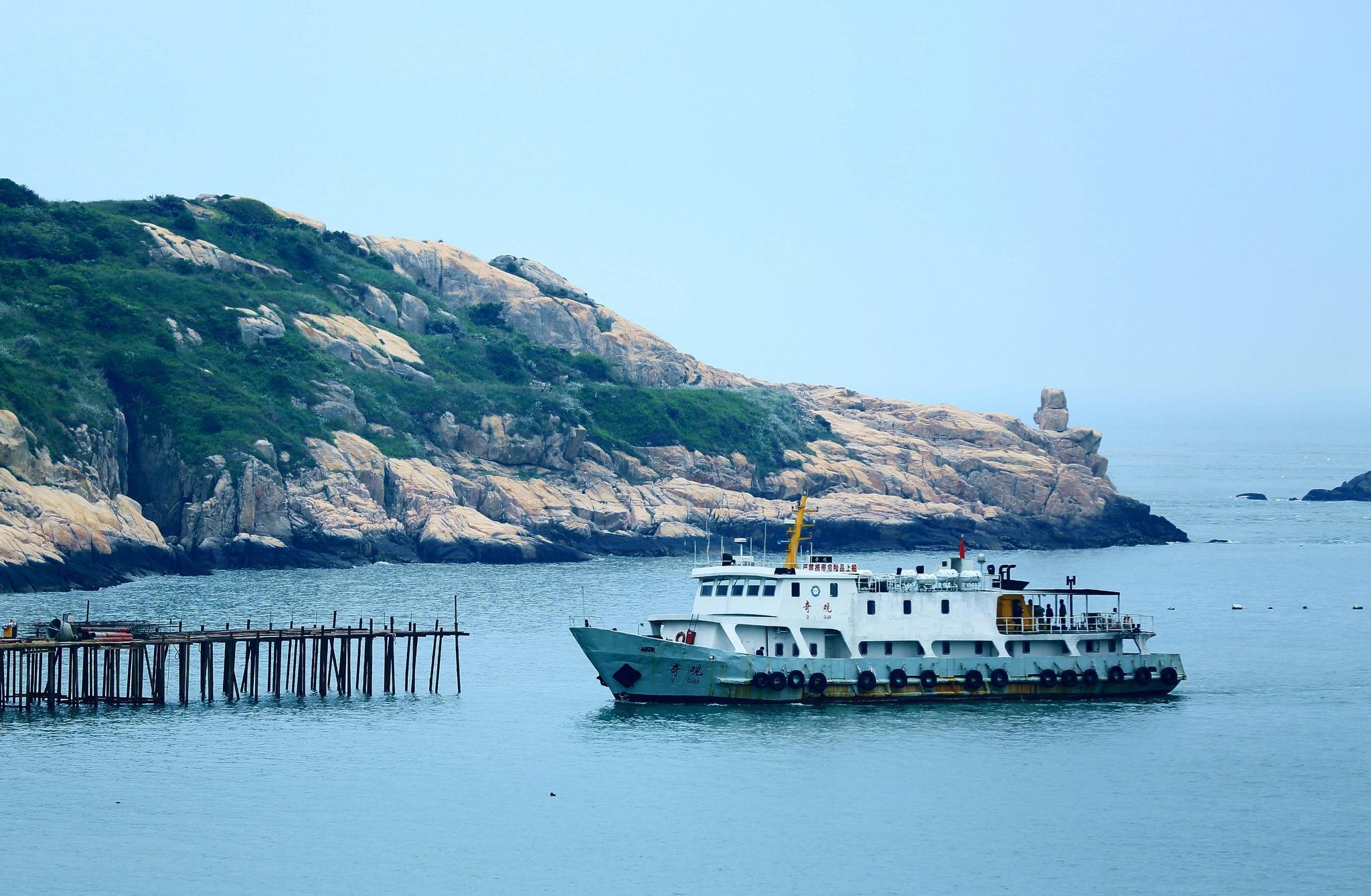 春节期间花鸟岛不限流,看日落、住民宿、吃海鲜,价格你说了算
