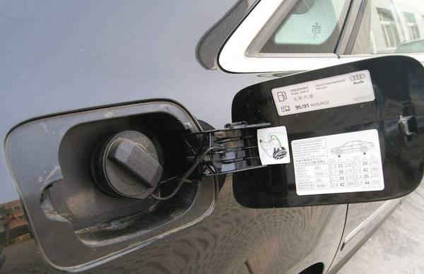 给只需加92号汽油的车用95号会对车子更好吗?为什么这么加省油