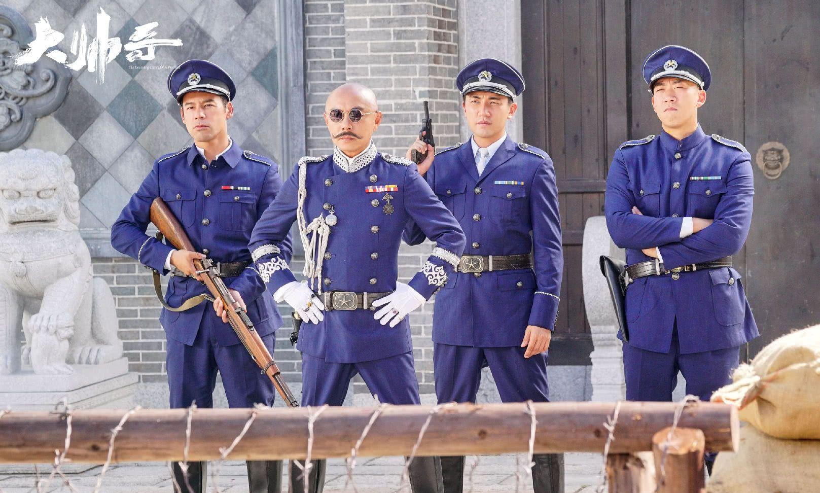 2019tvb收视率排行_On Call 36小时官方剧照
