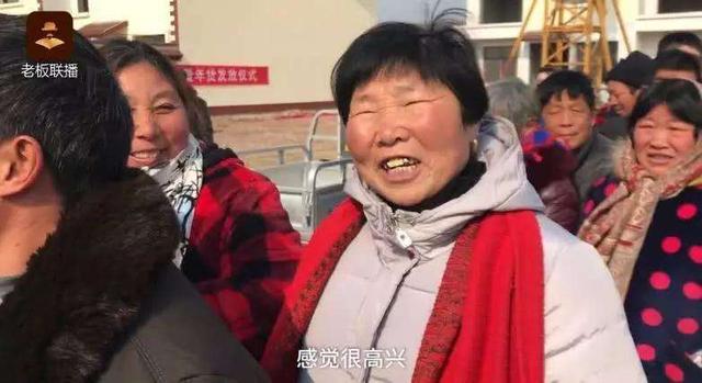 章泽天缺席婆婆寿宴,刘强东亲自下厨赔罪,谁注意刘妈说的6字?图片
