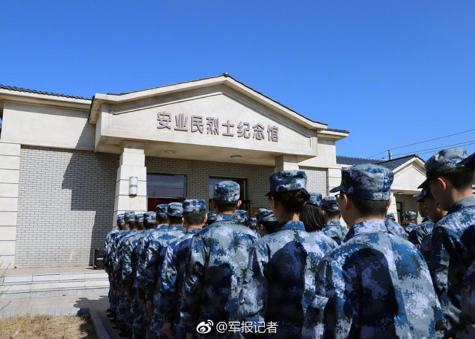 亚冠足球925TV直播视频申花