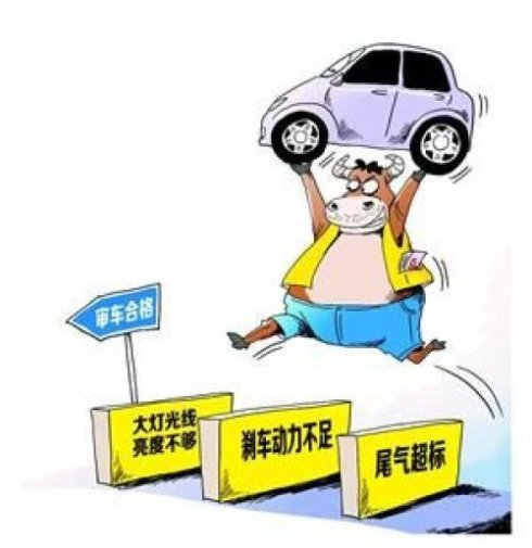 打击车检造假,解决尾气超标才是王道