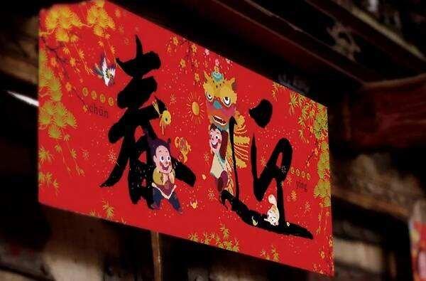 春节的仪式感,为什么会输给感恩节、圣诞节等洋节日呢?