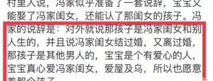 网曝王宝强与神秘女亲密合照,还称他有三岁双胞胎儿子?