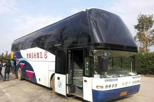 东方电气(01072.HK)孙公司东树新材增资扩股 引入东方电气集团为其控股股东