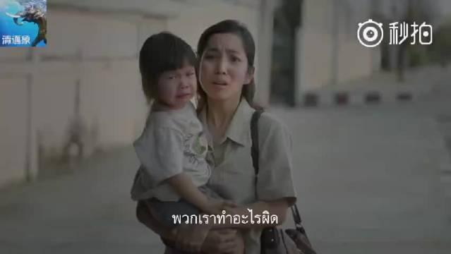 泰国一个关于酒驾的公益广告  