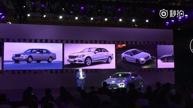 在本届车展上奔驰宣布新款梅赛德斯-AMG S 63 4MATIC+轿跑车...