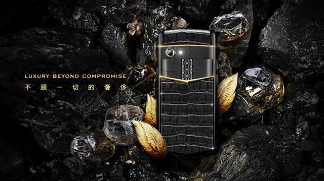 售价近十万!奢侈手机VERTU重现江湖