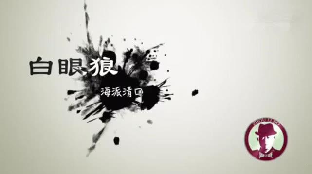 周立波录制海派清口讽刺唐爽,故事一般却秒删负面评。