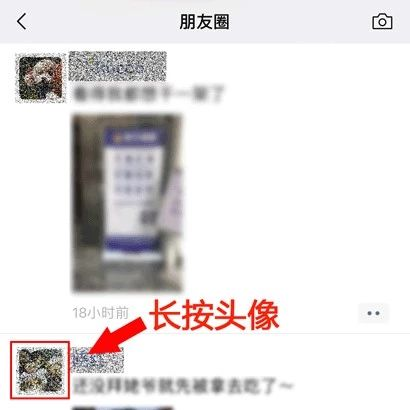 微信中遇到有害信息怎么办?#31354;?#20123;举报方法你得知道