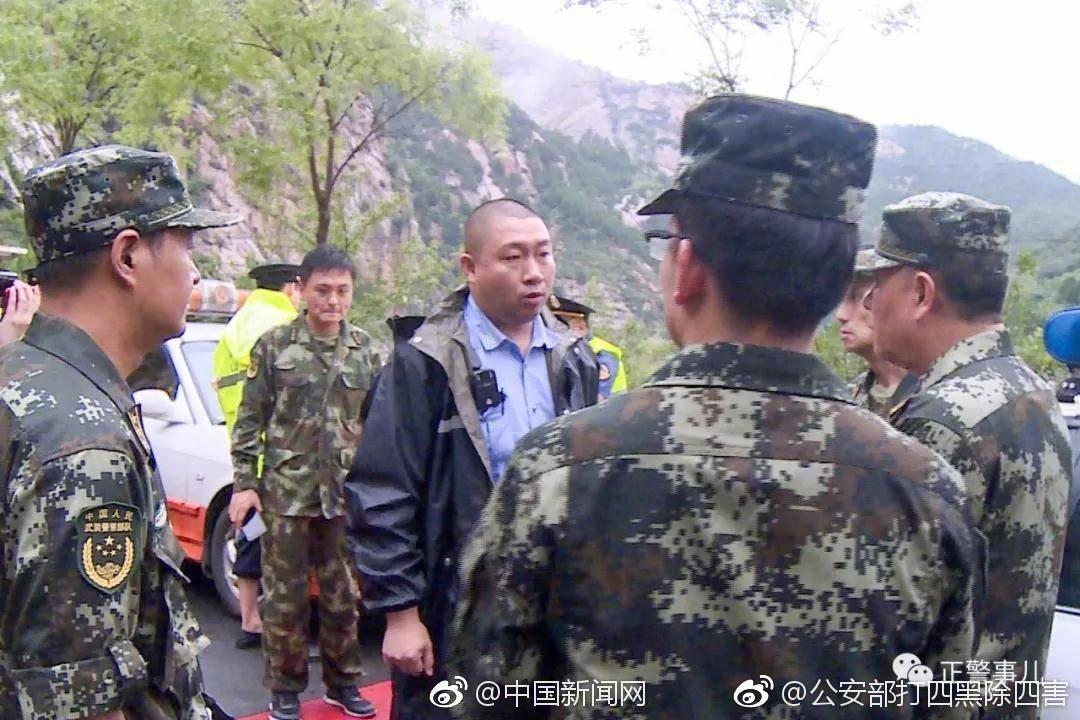 李东健与赵伦熙正式宣布离婚 女儿抚养权归女方