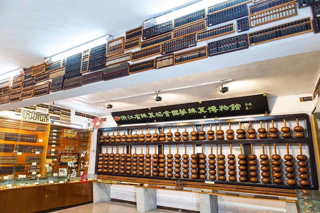 全国唯一的珠算综合性博物馆,算盘最大11平方,最小仅长1厘米