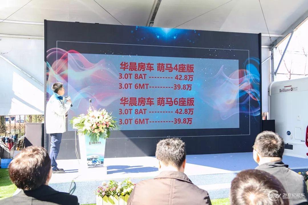 9.9万-95.99万元区间 北京房车展第一天新车型大汇总