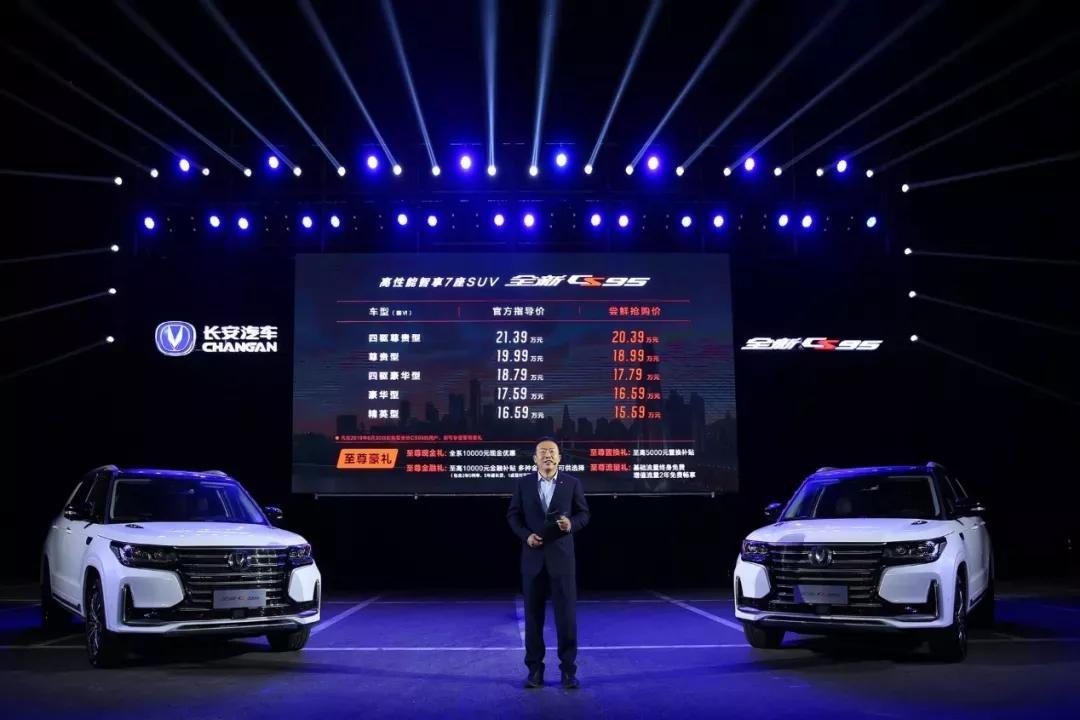 """长安汽车正出""""色"""",全新设计掀起科技潮流风"""
