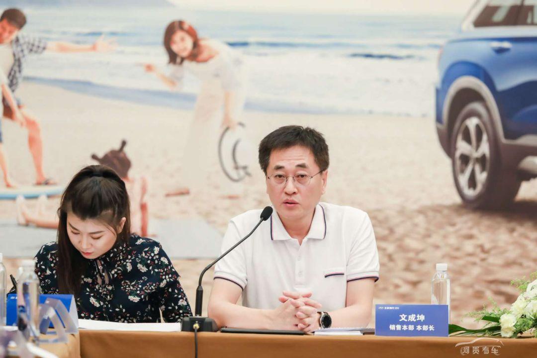刘宇:重视与尊重中国每一个消费者,北京现代明年重回百万辆