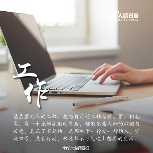"【f88手机版】台媒:大陆人最爱网上""血拼"" 购物APP渗透率近70%"