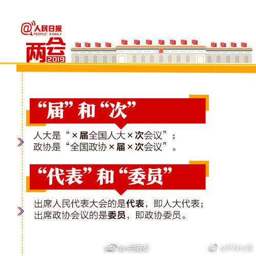 中共中央黨校舉行秋季學期開學典禮 劉雲山出席並講話