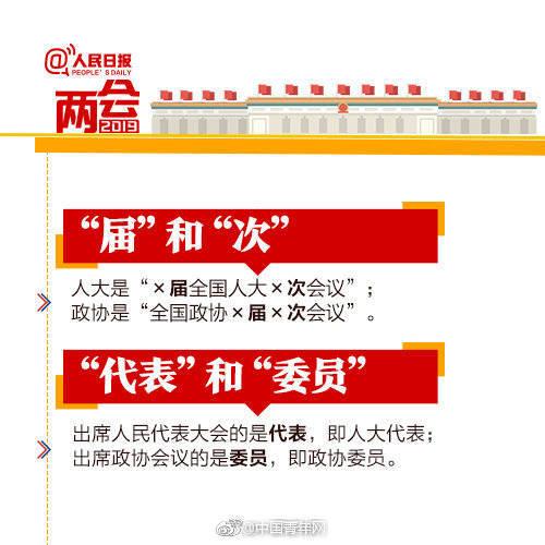"""奚梦瑶的平板身材真""""兄弟""""?终于相信她和窦骁仅是同事了"""