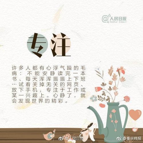 """五一长假首日 高速又成""""停车场"""""""