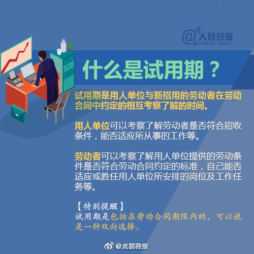 河北翔蓝世界 节目表